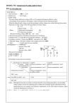 Specification Sheet for 50 kΩ