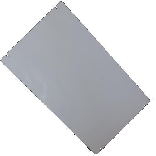 "Cover Plate - Hammond, Aluminum, 17"" x 10"", 20 Gauge image 1"