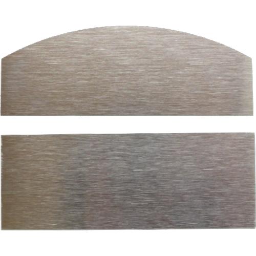 Scraper Set - 120mm x 44mm, Standard Set of 2 image 1