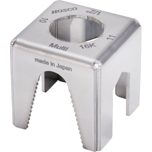 Guitar Nut Cube - for adjusting guitar nuts image 1