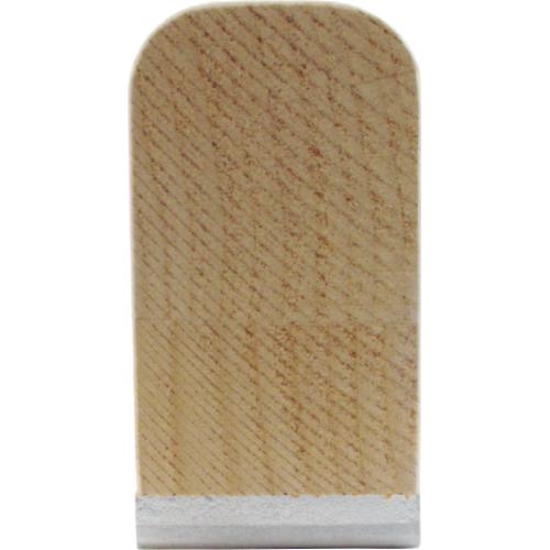 Fret Leveling File - Diamond, 600 grit, Wooden Grip image 4