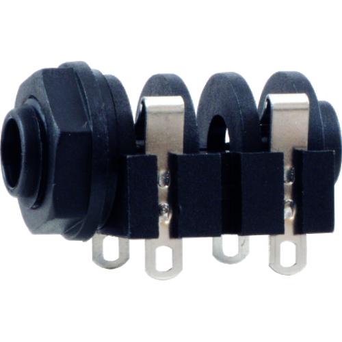 "Jack - Rean , 1/4"", Mono, 2-Pole Horizontal, Switched, Solder Lugs image 1"