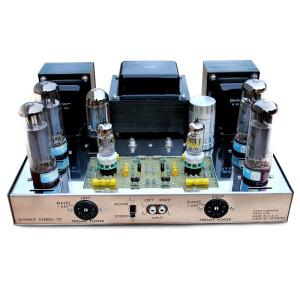 ST 70 Stereo Amplifier