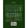Guitar Amplifier Electronics: Circuit Simulation image 2