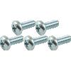 Screw - 10/32, Phillips, Pan Head, Machine, Zinc, Package of 5 image 4