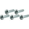 Screw - 10/32, Phillips, Pan Head, Machine, Zinc, Package of 5 image 5